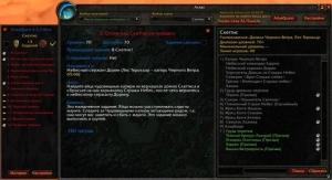 atlas_quest_322