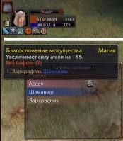 BigBrother 3.3 RU
